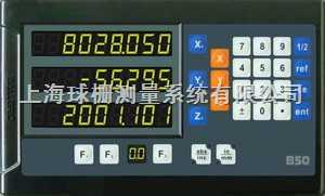 B50系列球栅数显表