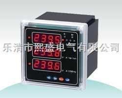 【多功能电力仪表】厂家直销批发 热卖产品