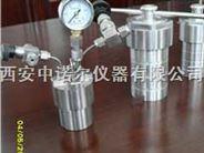 西安高压反应釜厂家