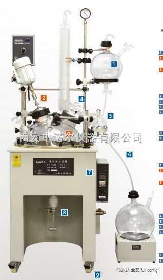 西安单层玻璃反应釜,单层玻璃反应釜厂家