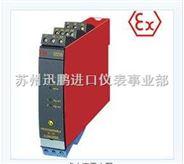 PR5420B防爆电源供应器