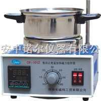 西安集热磁力搅拌器