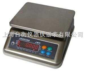 JWP-杭州全不銹鋼電子桌秤、30KG防水桌稱