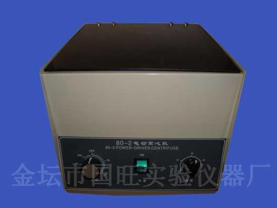 电动离心机价格1