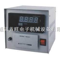 北京上海808型多通道16路带打印温度记录仪