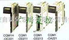 欧姆龙温度控制模块 欧姆龙CQM1-OD213