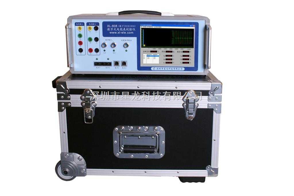 XL808-數字式電能表校驗儀