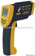 AR842A红外测温仪AR842A