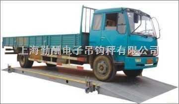 上海電子磅秤,電子地磅秤,100T電子汽車衡