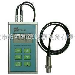 TT140超声波测厚仪(精密型)