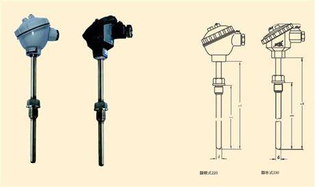 工业装配式热电阻温度传感器