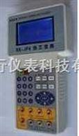 XX-JF4型现场热工校验仪