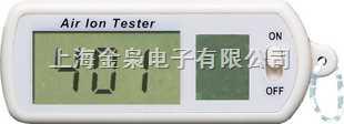 简易型空气负离子检测仪
