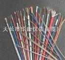 公路車輛用銅芯聚氯乙烯絕緣低壓電線電纜QVR JB/TB139-1999