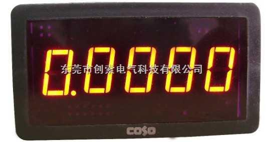 cs5145-四位半电压电流表头