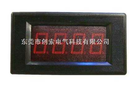 cs6c-fr1 六伴计数器/转速表/频率表头