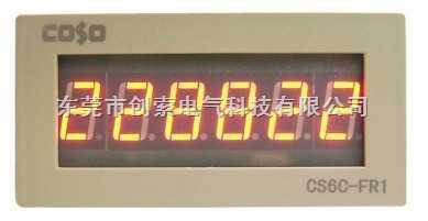 六伴计数器/转速表/频率表头