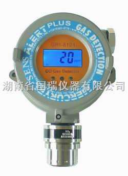 固定式一氧化碳气体检测仪