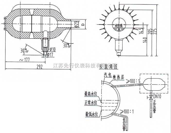 b67-32-单室平衡容器