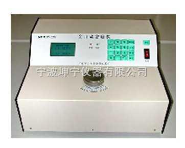 密度計-MDMDY-350全自動密度儀