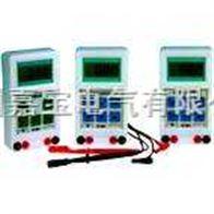 JBHG-6800係列智能型電動機故障診斷儀