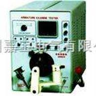 DS-702C電樞檢驗儀