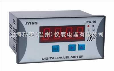 16槽形数显报警功率因数表 CD194H-1S1