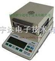 MS-100卤素(红外)水分仪|烘干法卤素水分仪|国标法卤素水分仪