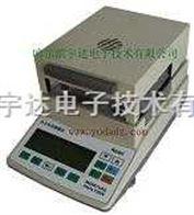 MS-100鹵素(紅外)魚粉水分儀|紅外水分儀|鹵素水分儀
