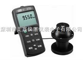 TES133光通量测试仪/光通量计