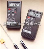 TES-1310接触式测温仪温度表