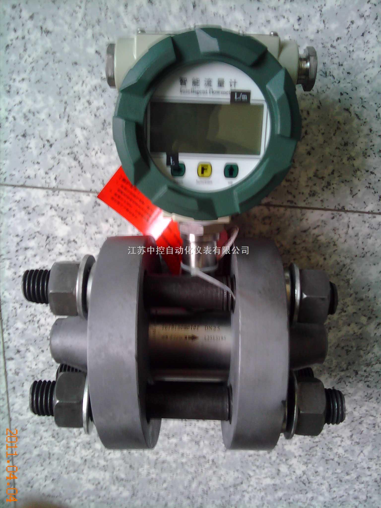 ZK系列-液體高壓智能渦輪流量計