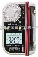 SK-6544数字万用表