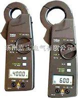 SK-7612數字鉗形表