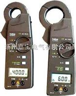 SK-7612数字钳形表