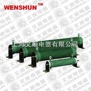 线绕电阻器(RXG20功率波纹电阻器