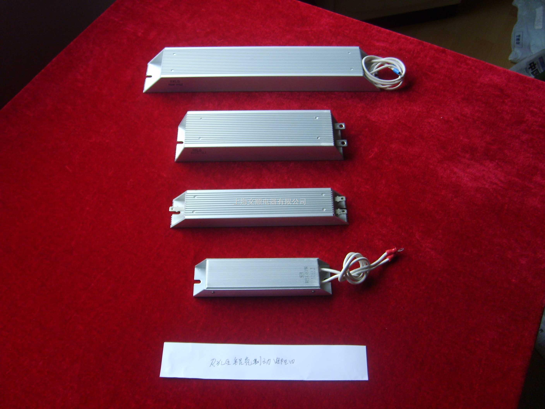 铝合金制动电阻器(RXLG铝合金制动电阻器