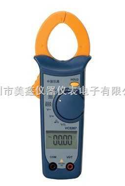 VC3267-伊萬/儀通VC3267自動量程交流數字鉗形萬用表