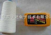 HK-90精小轻便式纱线水分测定仪 纺织原料水分仪