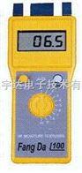 FD-D纺织原料水分测定仪】布匹水分测定仪】皮革水分仪