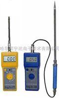 FD-L高频率砂石水分测定仪