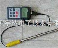 SK-100环保低碳可充电式砂石水分测定仪