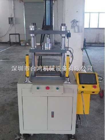 tho-105h plc油压机全自动油压机深圳造