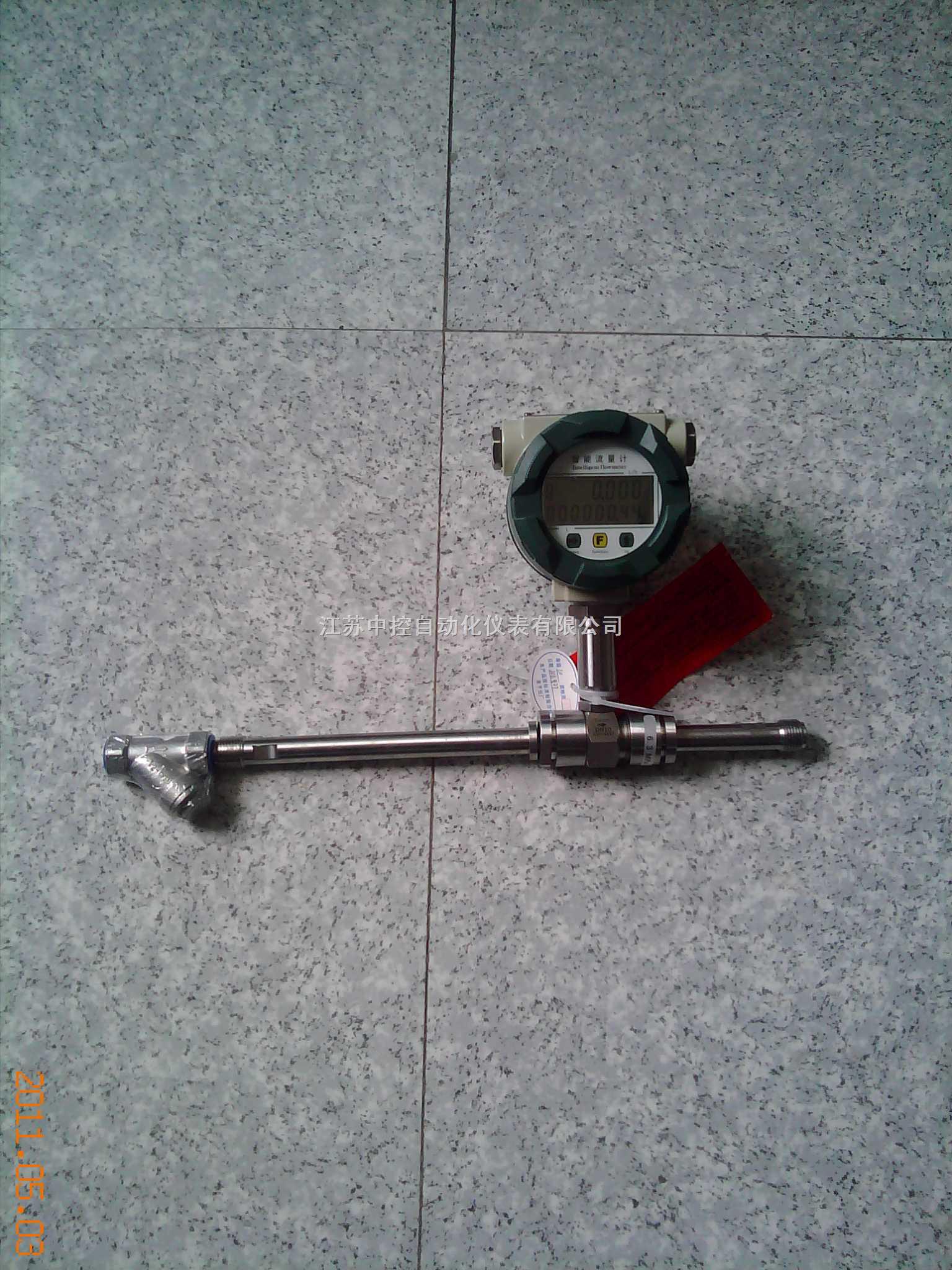 ZK-LWGY-4-10液體智能渦輪流量計