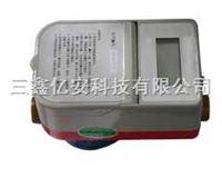 北京智能IC卡预付费水表,安徽智能插卡水表,济南优质磁卡预付费水表