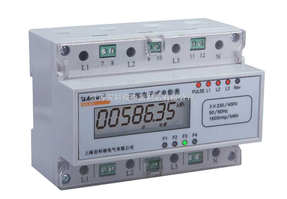 终端电能计量表计