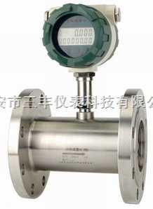 液体涡轮流量计/柴油流量计/纯水流量计/叶轮流量计