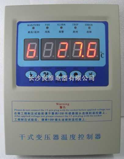 干式變壓器智能溫控器BWD-3K260B