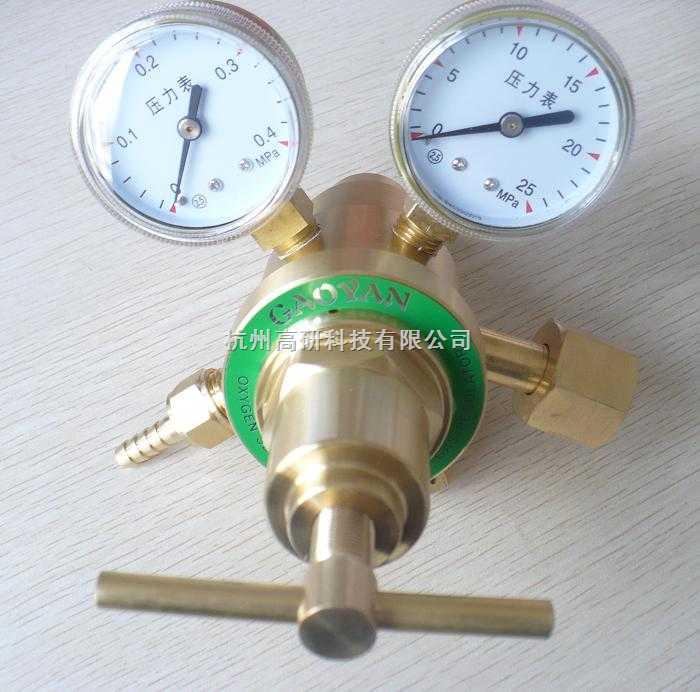 152TX-40-氧气双级减压器