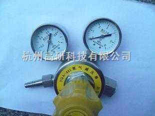 氨气减压器 氨气减压阀